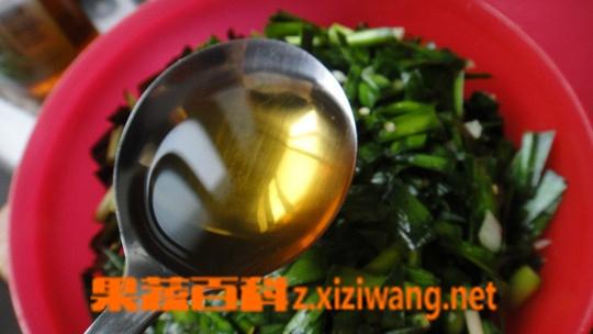 果蔬百科咸韭菜